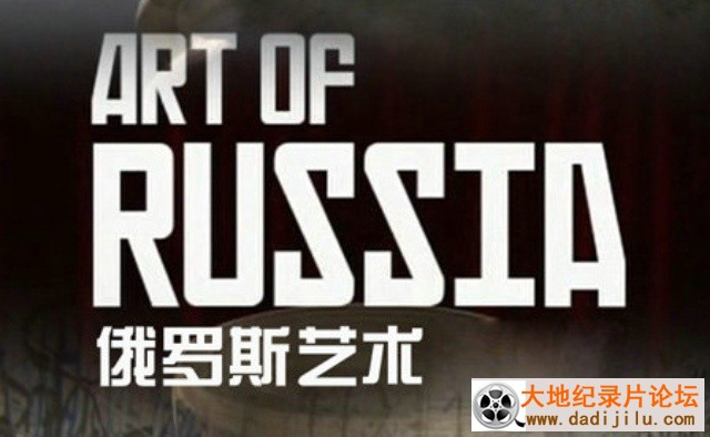 The-Art-Of-Russia.jpg